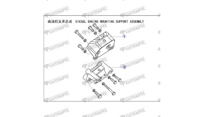Подушка двигателя Great Wall Hover